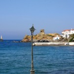 Walk around Chora: Faros